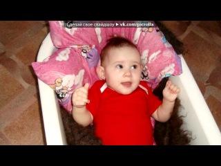 «Только моя дочь, будет круче меня))» под музыку Адреналин - Дочка. Picrolla