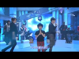 SDK- Kinki Kids and Fuku-chan - Garasu no Shounen
